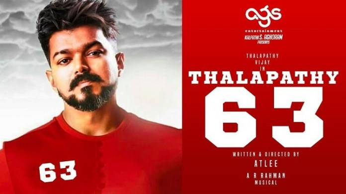 Vijay Playing Dual Role | Thalapathy 63, Vijay, Atlee, Nayanthara, Vijay 63, Kollywood | Tamilcinema | Latest Cinema News | Yogi Babu