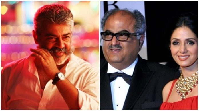 Thala 60 Release Date Announced By Boney Kapoor.! | Ajith 60 | Thala Ajith | H Vinoth | Nerkonda paarvai | Kollywood Cinema News | Tamil Cinema News