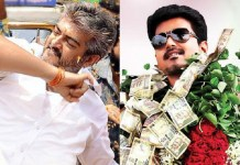 Ajih Vs Vijay Records : Shocking Report about Recent Records.! | Kollywood Cinema News | Thala Ajith | Thalapathy Vijay | Thala vs Thalapathy Records