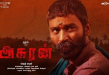 GV Prakash gave Asuran Update : Asuran, Dhanush, GV.Prakash , Cinema News, Kollywood , Tamil Cinema, Latest Cinema News, Tamil Cinema News