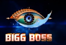 Bigg Boss 3 1st Eviction