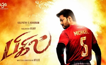 Bigil Third Look Poster | Third Look Posters of AGS Entertainment Kalpathi S.Aghoram Presents Thalapathy Vijay's #Bigil | #Thalapathy63