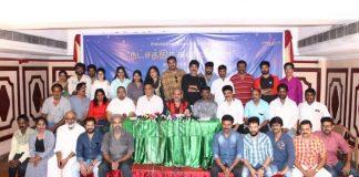 Chinnathirai Nadigar Sangam Press Meet