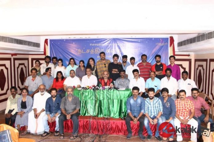 Chinnathirai Nadigar Sangam Press Meet