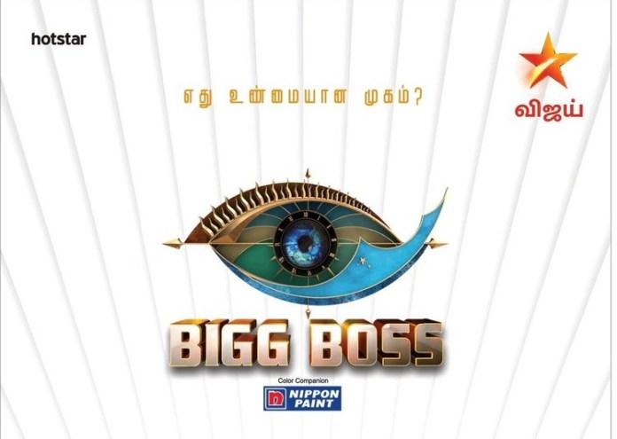 Bigg Boss 3 Fans Request : Kamal haasan | Kasthuri | Bigg Boss 3 Tamil | Cinema News, Kollywood , Tamil Cinema, Latest Cinema News, Tamil Cinema News