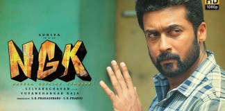 NGK Tandalkaaran Video song Released : Suriya | Sai Pallavi | Selvaraghavan | Yuvan Shankar Raja | Rakul Preet Singh | NGK Movie