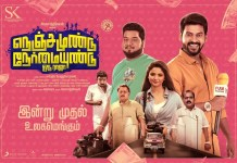 NNOR Movie Review : Rio Raj, RJ.Vignesh, Radha Ravi, Kollywood , Tamil Cinema, Latest Cinema News, Tamil Cinema News, Sivakarthikeyan
