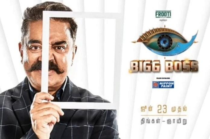 Bigg Boss 3 Fans Reaction : Cinema News, Kollywood , Tamil Cinema, Latest Cinema News, Tamil Cinema News, kamal haasan, Bigg Boss 3 Tamil