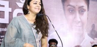 Jyothika Talks About Comparison : Cinema News, Kollywood , Tamil Cinema, Latest Cinema News, Tamil Cinema News, Ratchasi Press Meet