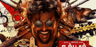 Darbar Cast : Famous Actor joins With Darbar Movie.! | Super Star Rajinikanth | Tamil Cinema News | Kollywood Cinema News | Trending Cinema News