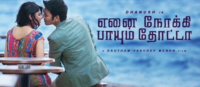 Enai Nokki Paayum Thotta : Megha Akash, Sasikumar, Dhanush, Gautham Menon, Sunaina, Tamil Cinema, Latest Cinema News, Tamil Cinema News