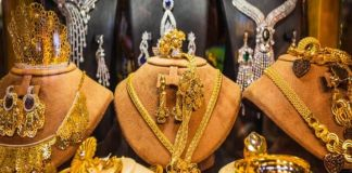 Gold Price 11.06.19 : Today Gold and Silver Rates in Chennai | Gold Rate in Chennai | Silver Rates in Chennai | Today Gold and Silver Price in Chennai City