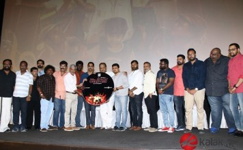 Gurkha Movie Audio Launch