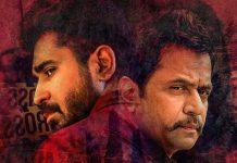 Kolaigaran Movie Review | Arjun Sarja | Vijay Antony | Ashima Narwal | Simon K. King | Seetha | Nassar | Sathyan | Guru Somasundaram | Mayilsamy |