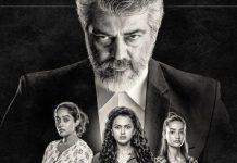 Theatres open for 24 hours for Nerkonda Paarvai