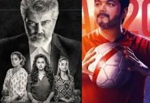 Ajith order to beat Vijay film : Thalapathy 63, Nerkonda Paarvai, Thala Ajith, Cinema News, Kollywood , Tamil Cinema, Latest Cinema News, Tamil Cinema News