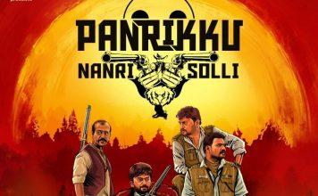 Pandrikku Nandri Solli Movie Poster