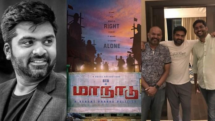 Bigg Boss Danial joins Maanaadu : Simbu. STR, Venkat Prabhu, Cinema News, Kollywood , Tamil Cinema, Latest Cinema News, Tamil Cinema News