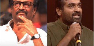 Sriman joins Vijay Sethupathi film | Superstar Rajinikanth | Tamil Cinema News | Cinema Latest News | Cinema Updates | Kollywood