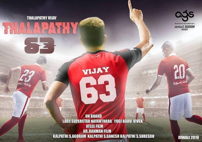 Thalapathy 63 producer Tweets : Thalapathy 63, Vijay, Nayanthara, Yogi Babu, Thalapthy Vijay, Kathir, Indhuja, Thalapthy Vijay, Kathir, Indhuja