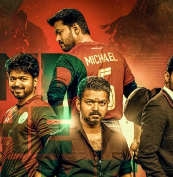 Bigil Second Look | Here is the Second Look Posters of AGS Entertainment Kalpathi S.Aghoram Presents Thalapathy Vijay's #Bigil