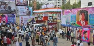 Vasantha Maligai Digital Version Re-Release Celebrations at Albert Theater