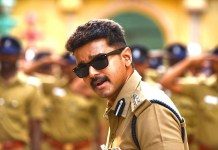 Kerala starts celebrating Thalapathy birthday : Thalapathy Vijay, Atlee , nayanthara, Thalapathy 64, Kollywood, Tamil Cinema, Latest Cinema News