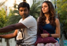 Nayanthara film Shoot : Cinema News, Kollywood , Tamil Cinema, Latest Cinema News, Tamil Cinema News, Vijay Sethupathi, Nayanthara