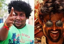 Yogi Babu to wrap Darbar shoot : Cinema News, Kollywood , Tamil Cinema, Latest Cinema News, Tamil Cinema News , Nayanthara, Nivetha Thomas