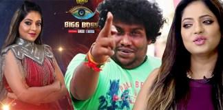 Bigg Boss Girl : Bigg Boss, Bigg Boss Tamil, Bigg Boss 3 Tamil, Bigg Boss Promo Update, kamal Haasan, Vijay Television, Reshma