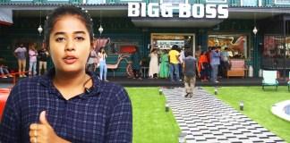 Bigg Boss 3 Tamil Updates : kamal Haasan, Bigg Boss 3 Tamil, Cinema News, Kollywood , Tamil Cinema, Latest Cinema News, Tamil Cinema News