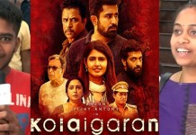 Kolaigaran Family Audience Review | | vijay Antony | Arjun | Ashima Narwal | inema News, Kollywood , Tamil Cinema, Latest Cinema News