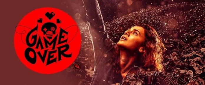 Game Over Review : Ashwin Saravanan, Taapsee Pannu, Ramya Subramanian, Vinodhini, Kollywood , Tamil Cinema, Latest Cinema News