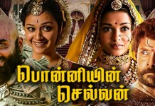 Ponniyin Selvan to start from December 1 : Manirathnam, Jayam Ravi, karthi, Aishwarya Rai, Cinema News, Kollywood , Tamil Cinema