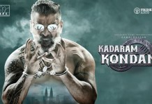 Kadaram Kondan Updates : Chiyaan Vikram, Akshara Haasan, Cinema News, Kollywood , Tamil Cinema, Latest Cinema News, Tamil Cinema News