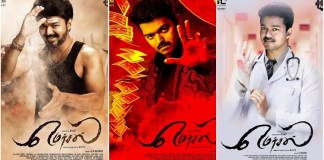 Telugu Mersal Creates Record : Thalapathy Vijay | Atlee | Samantha | Nithya Menon | Kajal Aggarwal | Latest Cinema News, Tamil Cinema News