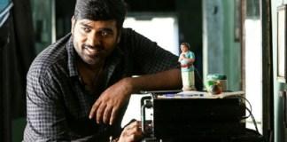 Marconi Mathai Teaser : Vijay Sethupathi Debut Malayalam Film, Jayaram, New Malayalam Movie, Cinema News, Kollywood , Tamil Cinema