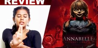 Annabelle Comes Home : சினிமா செய்திகள், Cinema News, Kollywood , Tamil Cinema, Latest Cinema News, Tamil Cinema News,Patrick Wilson