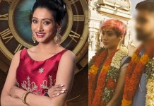 Bigg Boss Vaishnavi gets Married : Cinema News, Kollywood , Tamil Cinema, Latest Cinema News, Tamil Cinema News, kamal Haasan