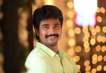 Sivakarthikeyan New Movie : Cinema News, Kollywood , Tamil Cinema, Latest Cinema News, Tamil Cinema News, Rakul Preet Singh, Sk Productions