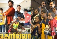 Gorilla Movie Family Audience Review : சினிமா செய்திகள், Cinema News, Kollywood , Tamil Cinema, Latest Cinema News, Tamil Cinema News