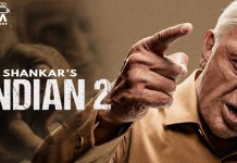 IT company for Indian 2 : Cinema News, Kollywood , Tamil Cinema, Latest Cinema News, Tamil Cinema News, Kamal Haasan, Kajal Aggarwal, Anirudh