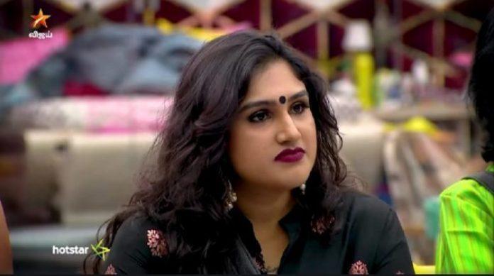Bigg Boss Day23 Promo Reaction : Fans Funny Comments is Here | Bigg Boss | Kamal Haasan | Kollywood Cinema News | Tamil Cinema News