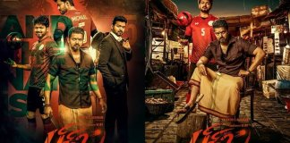 Bigil Official Updates : Here is Next Official Update.! | Bigg is an upcoming movie starring Tamil Cinema's leading actor, Thalapathy Vijay.