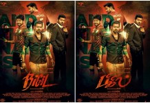 Bigil Movie Secrets : Unrevealed Secrets For Fans.! | Kollywood Cinema News | Tamil Cinema news | Trending Cinema news | Bigil Movie Updates