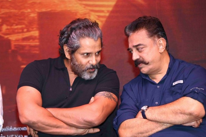 Kamal talks about Vikram : சினிமா செய்திகள், Cinema News, Kollywood , Tamil Cinema, Latest Cinema News, Tamil Cinema News