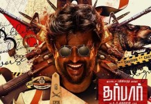Darbar Movie Update : Rajinikanth, Nayanthara, AR.Murugadoss, Nivetha Thomas, Kollywood , Tamil Cinema, Latest Cinema News, Tamil Cinema News