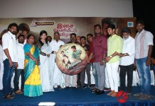 Munthirikkaadu Movie Audio Launch Photos