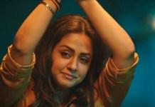 Jackpot Sneak Peek 01   Jyothika, Revathi   Directed by S Kalyan, Anandaraj Selvaraj, Yogi Babu, Rajendran, Mansoor Ali Khan