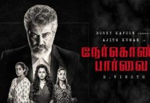 Nerkonda Paarvai Release Problem : Shocking Update | Kollywood Cinema News | Tamil Cinema News | Trending Cinema News | Thala Ajith